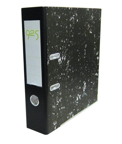 biblioraft-carton-marmorat